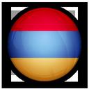 Арменски