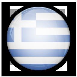 Гръцки