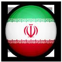Фарси (Персийски)