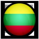 Латвийски