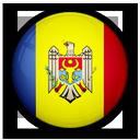 Молдовски