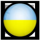 Украински